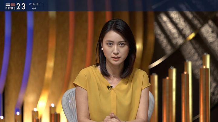 2019年06月26日小川彩佳の画像08枚目