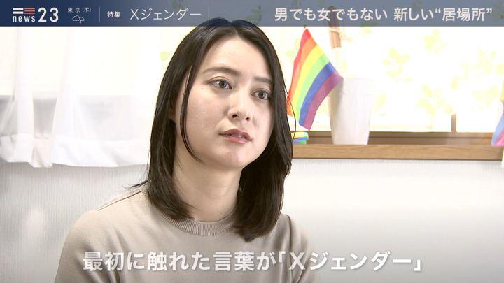 2019年06月26日小川彩佳の画像09枚目
