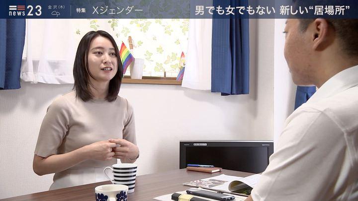 2019年06月26日小川彩佳の画像11枚目