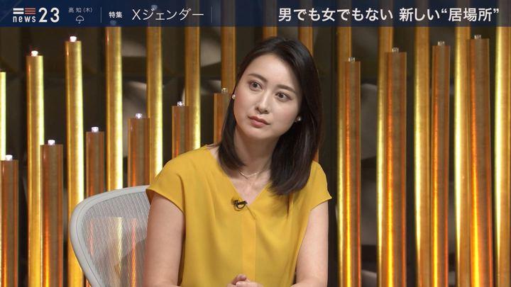 2019年06月26日小川彩佳の画像12枚目