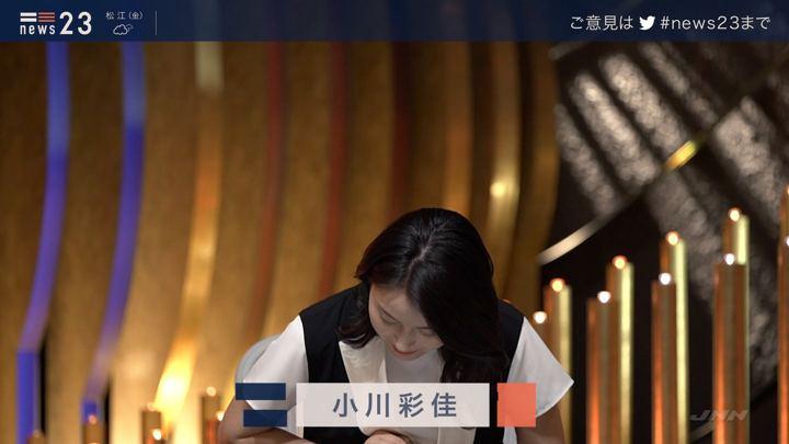2019年06月27日小川彩佳の画像02枚目