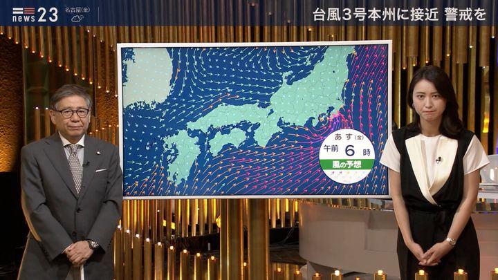 2019年06月27日小川彩佳の画像05枚目