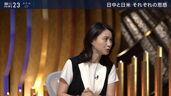 2019年06月27日小川彩佳の画像08枚目