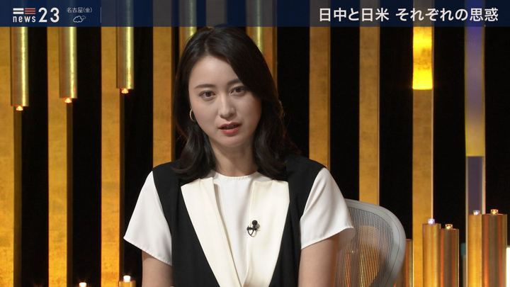 2019年06月27日小川彩佳の画像10枚目