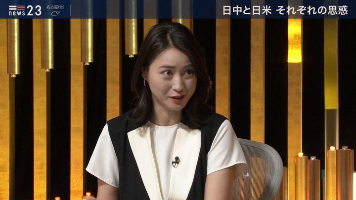 2019年06月27日小川彩佳の画像11枚目