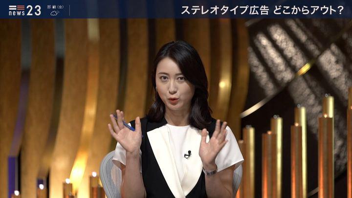 2019年06月27日小川彩佳の画像15枚目