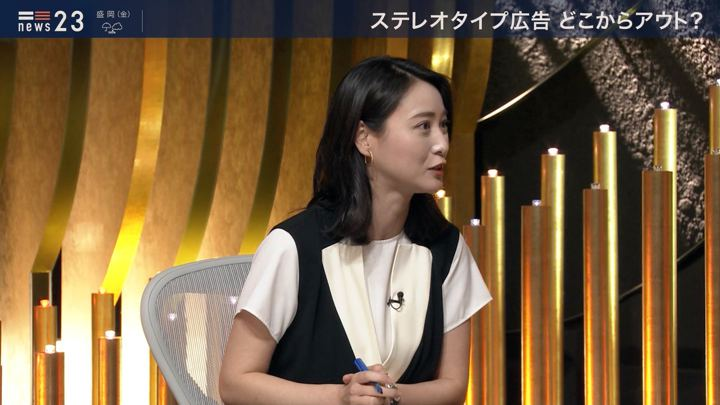 2019年06月27日小川彩佳の画像16枚目