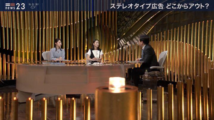2019年06月27日小川彩佳の画像17枚目