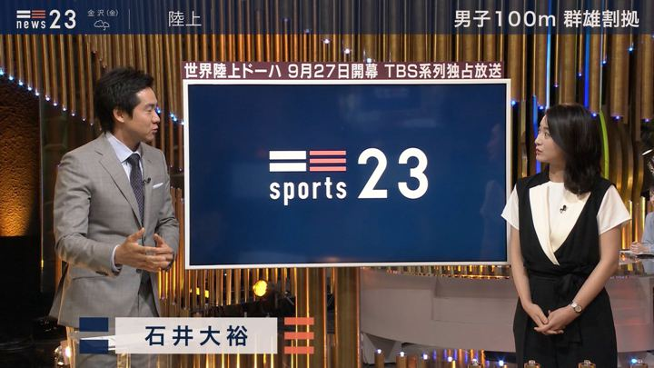 2019年06月27日小川彩佳の画像23枚目