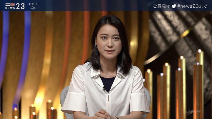 2019年06月28日小川彩佳の画像02枚目