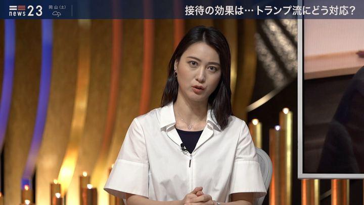 2019年06月28日小川彩佳の画像04枚目