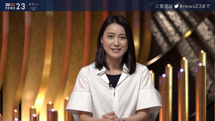 2019年06月28日小川彩佳の画像13枚目