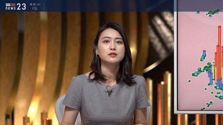 2019年07月01日小川彩佳の画像02枚目