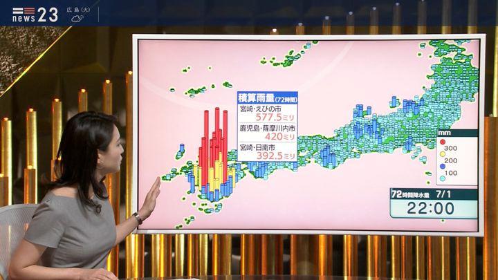 2019年07月01日小川彩佳の画像06枚目