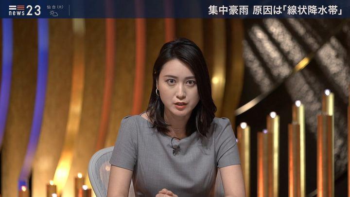 2019年07月01日小川彩佳の画像09枚目