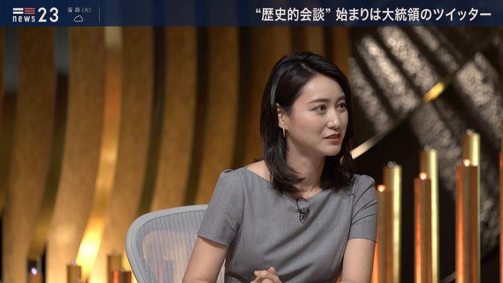 2019年07月01日小川彩佳の画像11枚目