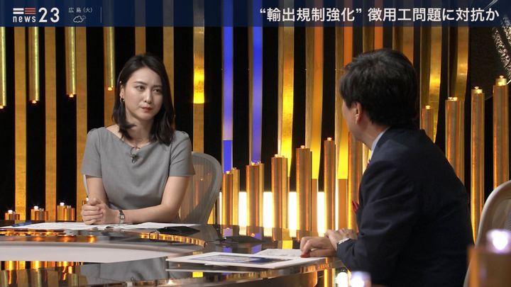 2019年07月01日小川彩佳の画像13枚目