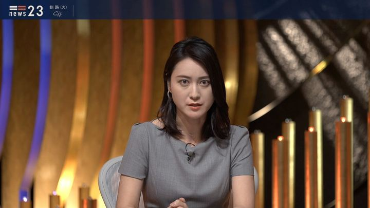 2019年07月01日小川彩佳の画像14枚目
