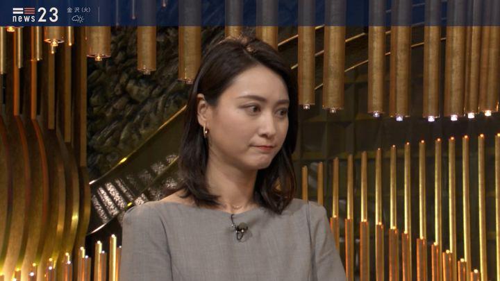 2019年07月01日小川彩佳の画像15枚目
