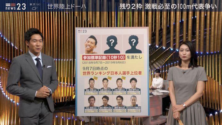 2019年07月01日小川彩佳の画像18枚目