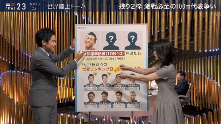 2019年07月01日小川彩佳の画像19枚目