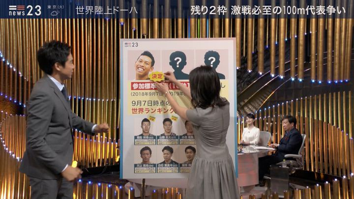 2019年07月01日小川彩佳の画像20枚目