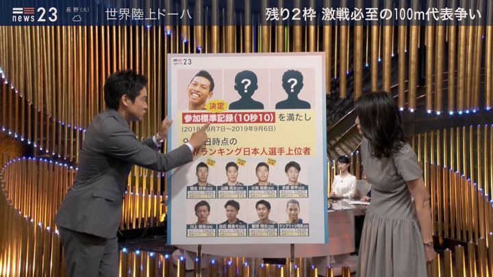 2019年07月01日小川彩佳の画像21枚目