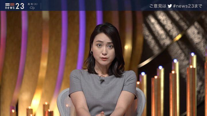 2019年07月01日小川彩佳の画像23枚目