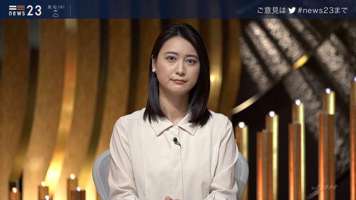 2019年07月02日小川彩佳の画像01枚目