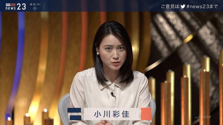 2019年07月02日小川彩佳の画像02枚目