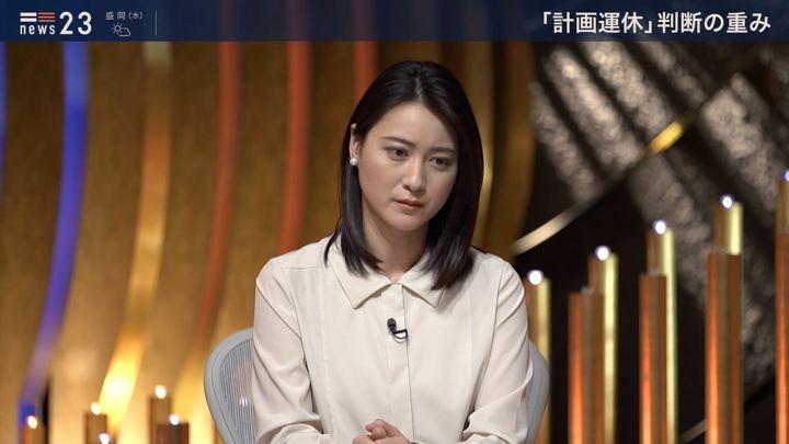 2019年07月02日小川彩佳の画像06枚目