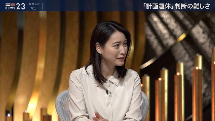 2019年07月02日小川彩佳の画像07枚目