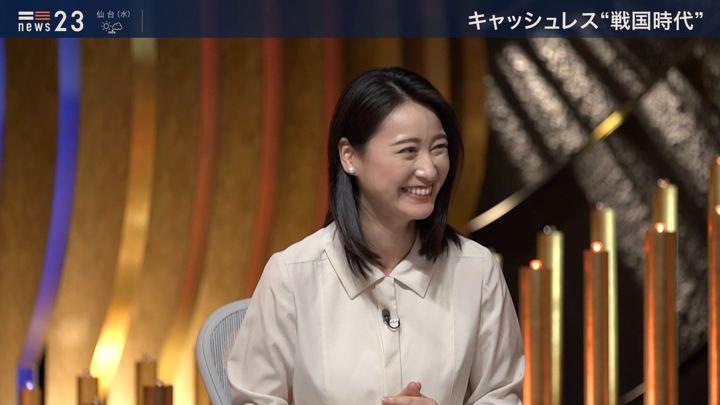 2019年07月02日小川彩佳の画像14枚目