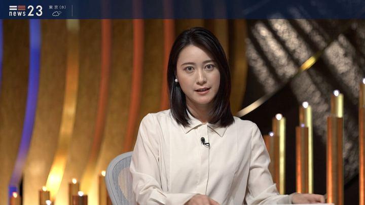 2019年07月02日小川彩佳の画像15枚目