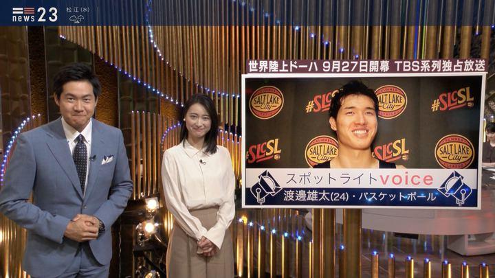 2019年07月02日小川彩佳の画像19枚目