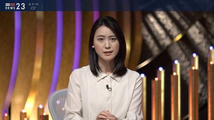 2019年07月02日小川彩佳の画像21枚目