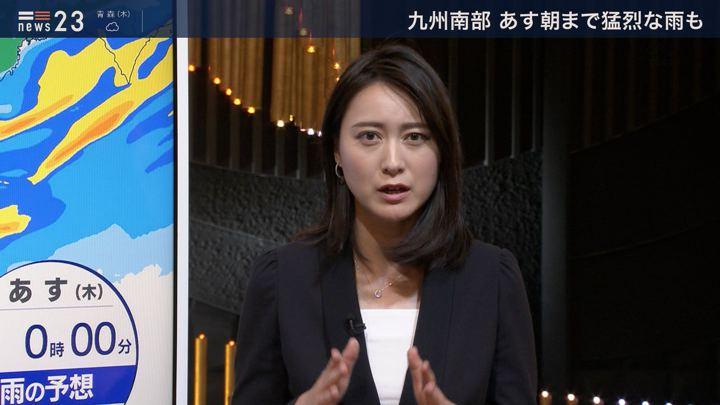 2019年07月03日小川彩佳の画像05枚目
