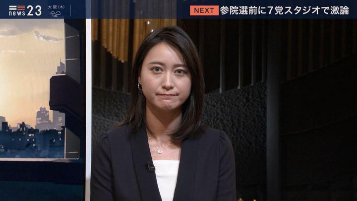 2019年07月03日小川彩佳の画像12枚目