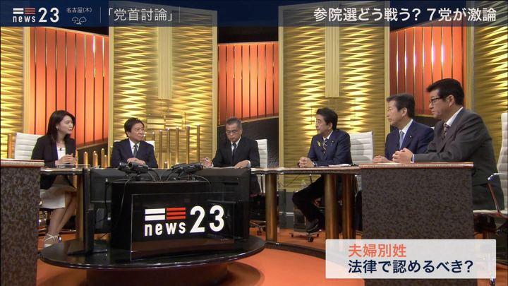 2019年07月03日小川彩佳の画像15枚目