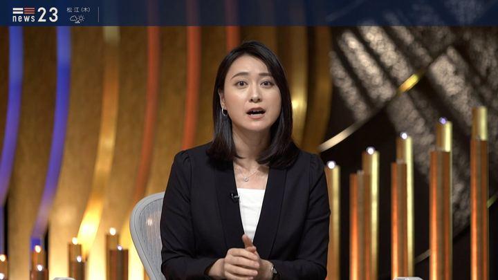 2019年07月03日小川彩佳の画像18枚目