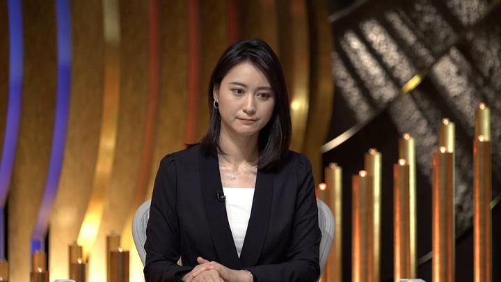 2019年07月03日小川彩佳の画像22枚目
