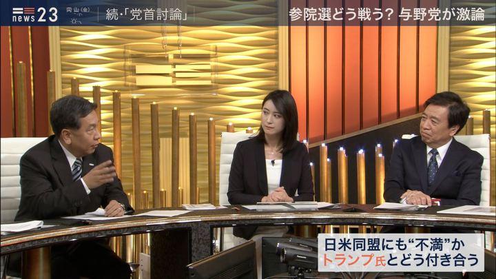 2019年07月04日小川彩佳の画像10枚目