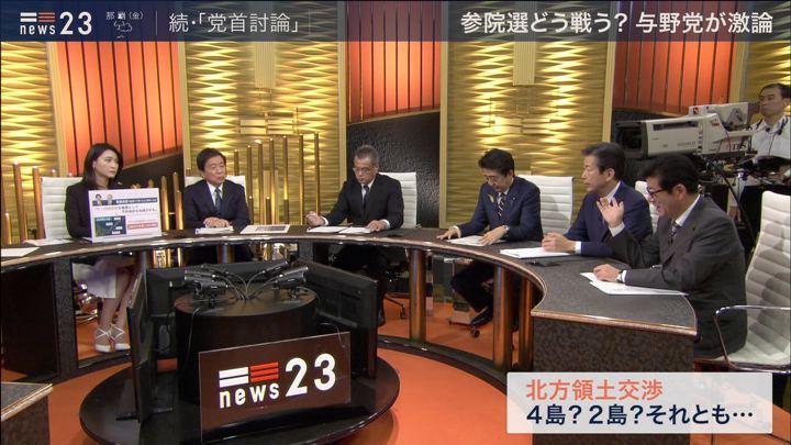 2019年07月04日小川彩佳の画像11枚目
