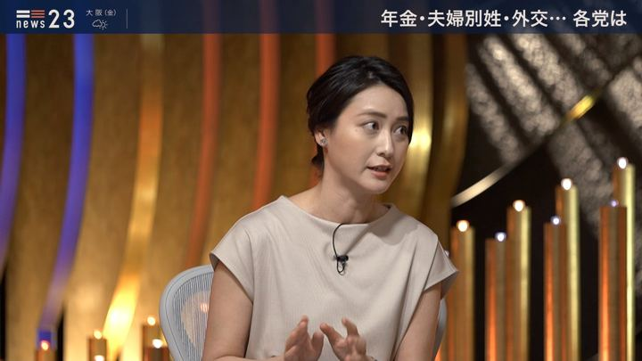 2019年07月04日小川彩佳の画像12枚目