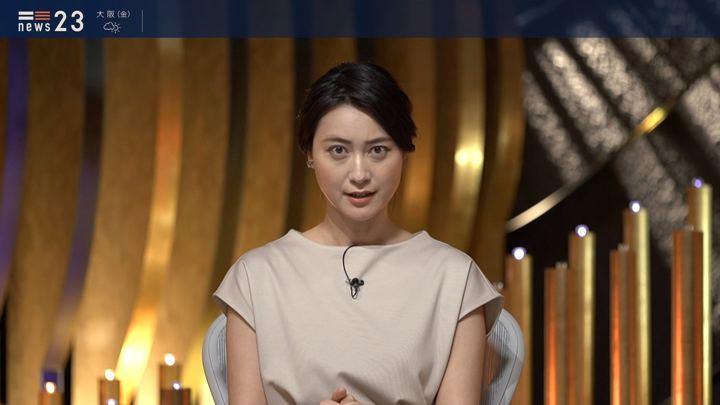 2019年07月04日小川彩佳の画像14枚目