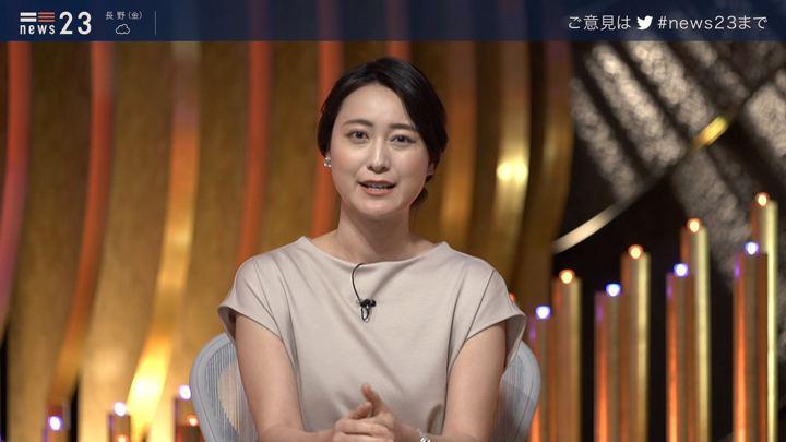 2019年07月04日小川彩佳の画像29枚目