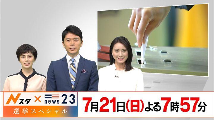 2019年07月04日小川彩佳の画像34枚目