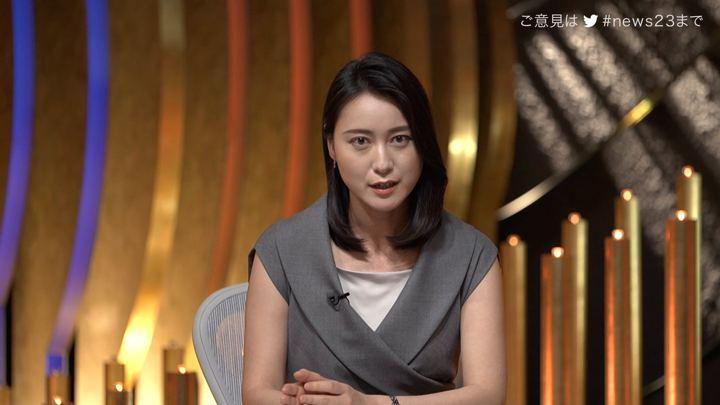 2019年07月05日小川彩佳の画像02枚目