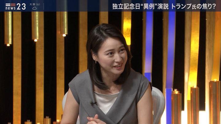 2019年07月05日小川彩佳の画像04枚目