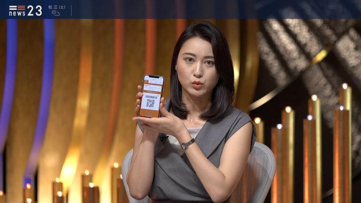 2019年07月05日小川彩佳の画像05枚目